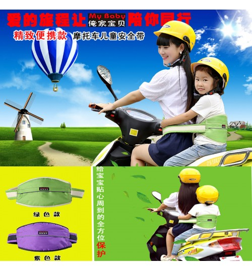 Safety belt electric vehicle child falling protection products motorcycle safety protection belt