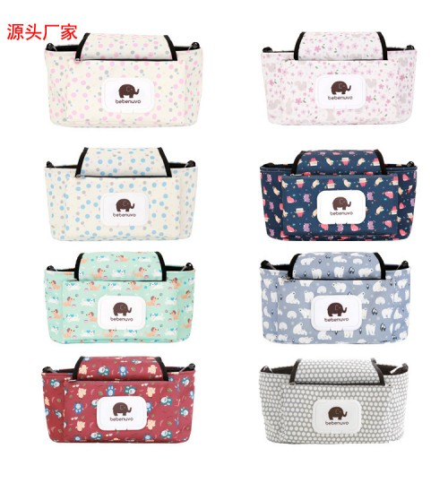 Fancy baby Mummy Cart pouch shopping bag litter storage mother and child package