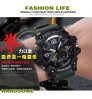 Men women electronic watch sports fashion LED creative watches