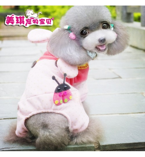 Dog animal clothes pet puppy fall and winter warm coat