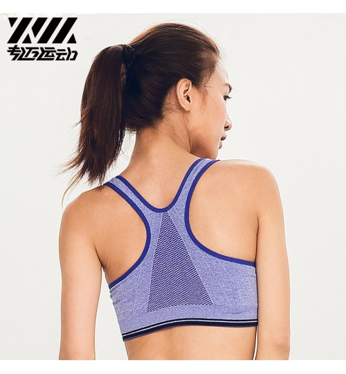 cotton sports underwear body shaping seamless high elastic sports bra yoga vest with zipper