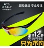 motorcycle bicycle riding mountain fish tourism outdoor sports glasses windproof goggles