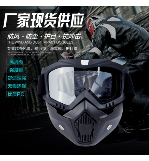 outdoor retro mask goggles motorcycle helmet for cycling riding cross-country changeable glasses