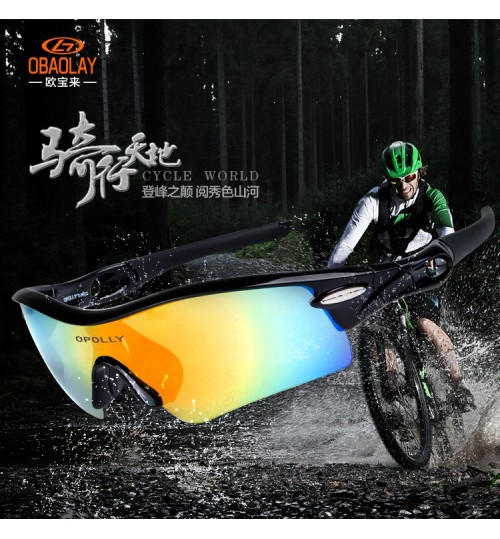 Men's polarized sunglasses spectacles outdoor cycling fishing driving sports goggles