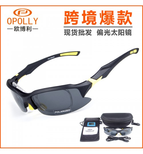 monocle riding polarized sunglasses Myopia sports driving goggles