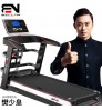 household foldable multi-function electric treadmill small fitness equipment house running exercise training device