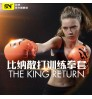breathable wear-resisting leather PU boxing gloves fighting Sanda protective equipment can be customized