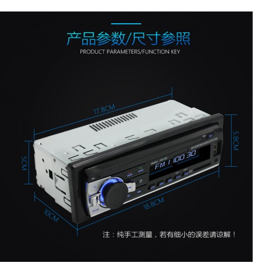 car Bluetooth MP3 player car audio Digital high-quality FM stereo radio Built-in Bluetooth microphone