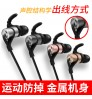 D9 new sports Bluetooth headset wireless 4.1 in-ear stereo dual earphone