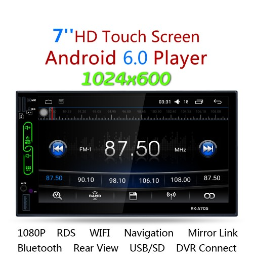 quad-core Android car MP5 player 7 inch full touch screen GPS navigation