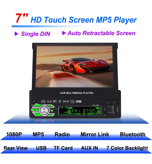 7 inch fully automatic retractable screen MP5 colorful lights AM FM tuner Bluetooth all-in-one device