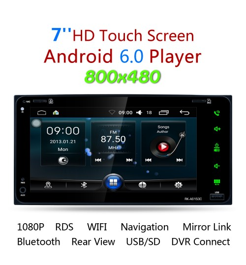Android car GPS navigation 7 inch car MP5 player mobile phone interconnection Bluetooth WIFI reversing rear