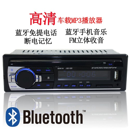 New car Bluetooth mp3 radio CD DVD player