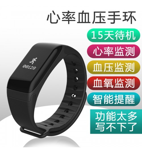 F1 Intelligent bracelet Heart Rate Meter Step Bluetooth Sports wristband