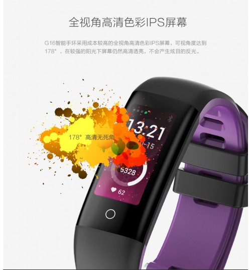 2018 new G16 smart bracelet color screen blood pressure heart rate bracelet sports wristband