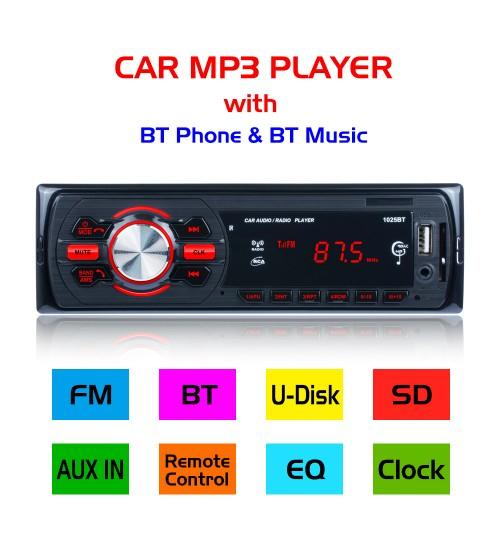 Bluetooth car SD card U-disk Bluetooth car MP3 player 1025BT