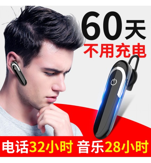 D5 earbud wireless Bluetooth headset 4.1 hanging ear type large capacity compatible 4.0