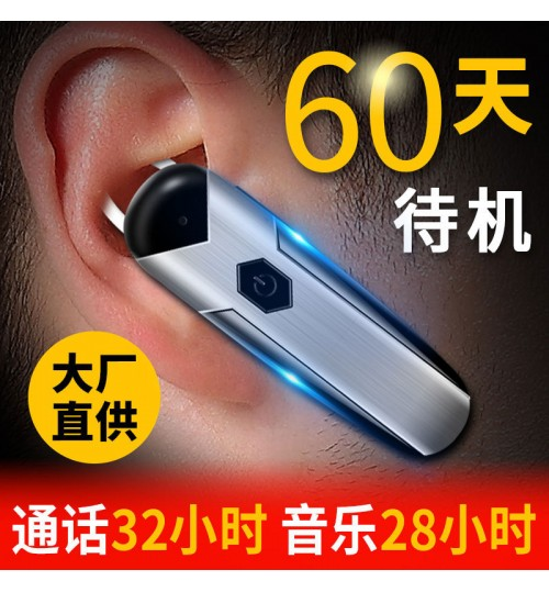D8 Bluetooth headset CSR4.1 super long time standby large capacity hands-free car Earbud