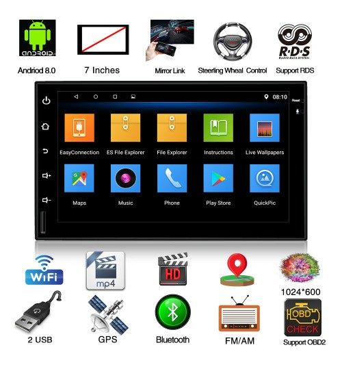 7 inch universal navigation GPS quad-core car navigation integrated MP5 Android player RDS