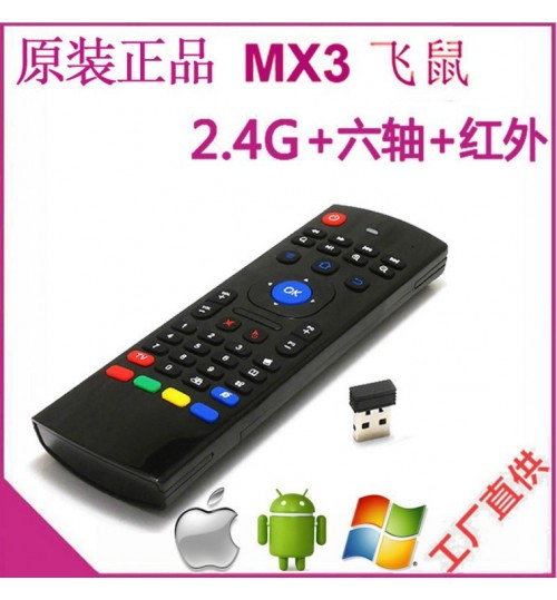MX3 2.4G double-sided wireless keyboard mouse sense remote control all-in-one device i8 C120