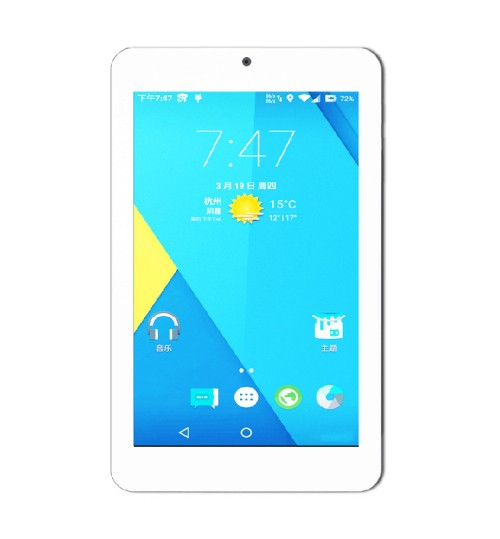7 inch tablet PC quad core 1280x800 IPS screen Android 5.1 WIFI 2 mega pixel 1G DDR