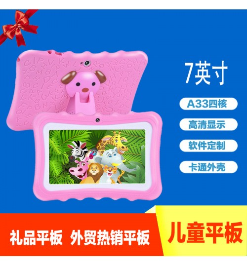 Children's tablet PC 7 inch quad-core dual camera cartoon wifi Bluetooth computer wholesale