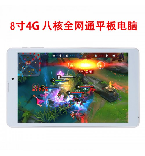 8 inch eight core tablet PC 1920 IPS screen 2G 32G Android 7.0 WIIF 4G Network
