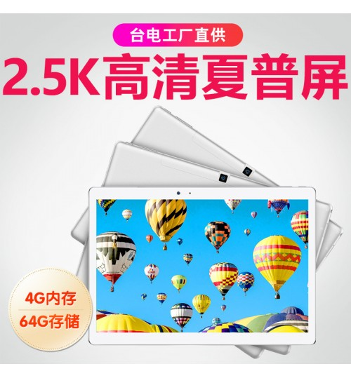 10 inch tablet MTK8176 Android 7.0 64G tablet PC T10 support GPS speaker and microphone SD card