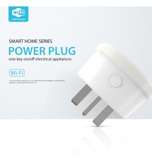 2.4GHz WiFi one-key connect UK home Smart Plug Wireless British Plug